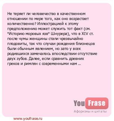 spusk-zakonchilsya-zarplata-porno-akterov-v-moskve